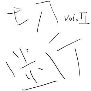 003672_01